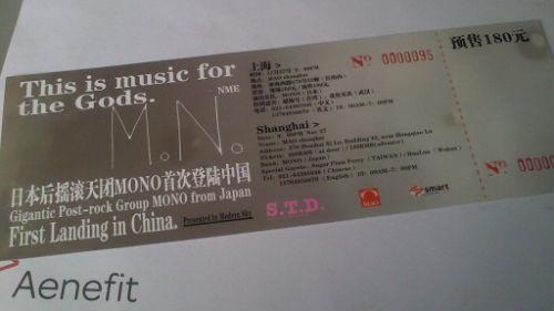 Mono Ticket