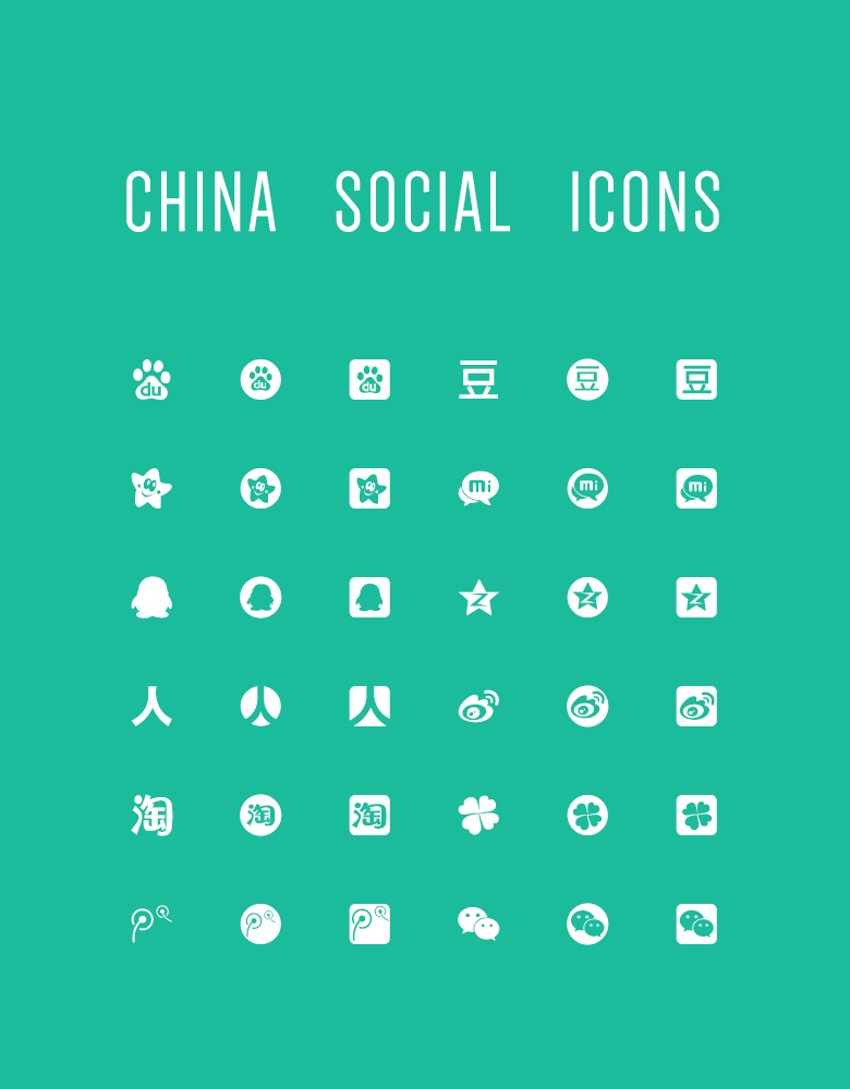 China Social Icons Previews